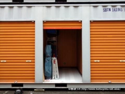 ハローストレージ 屋外型 トランクルーム 2畳タイプ