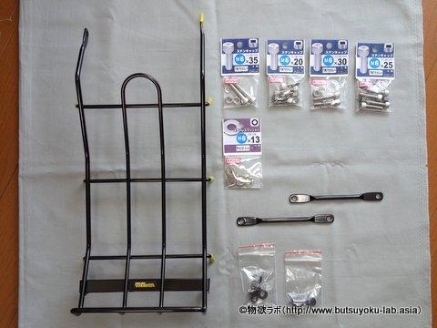 SP武川製 センターキャリアの部品と別途調達したステンレス製のネジ