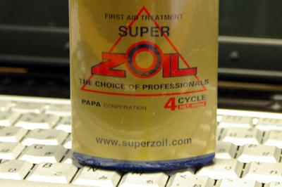 スーパーゾイル