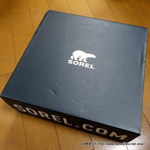 SORELの靴箱