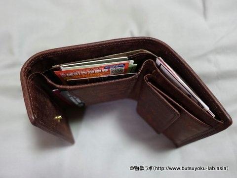 お札、小銭、カード等を入れた開いた状態(上部から)
