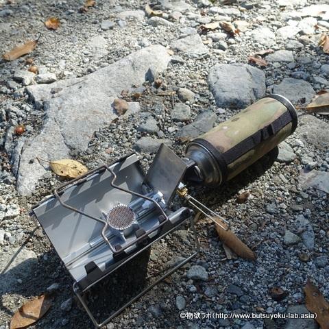 ▲SOTO ST-320(CB缶使用) 使用イメージ
