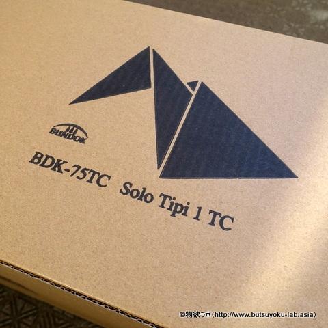 バンドッグ ソロティピー1 TC(BDK-75TC)